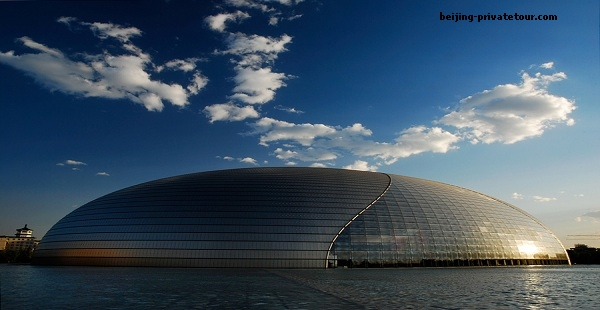 How to Visit National Grand Theatre in Beijing