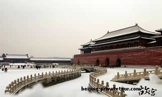 Forbidden City Travel Tips – The Palace Museum Travel Tips