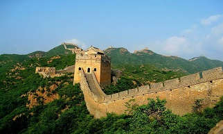 Jinshanling Great Wall Hiking Group Day Tour