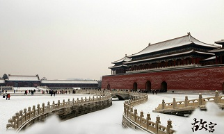 Forbidden City and Olympic Stadium Private One Day Tour