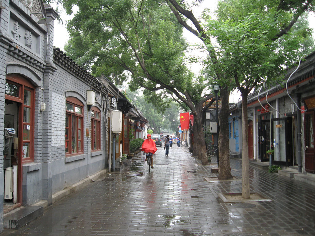 Beijing Old Hutongs Private Half Day Tour