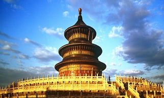 Visa-Free Beijing Forbidden City and Temple of Heaven Private Day Tour